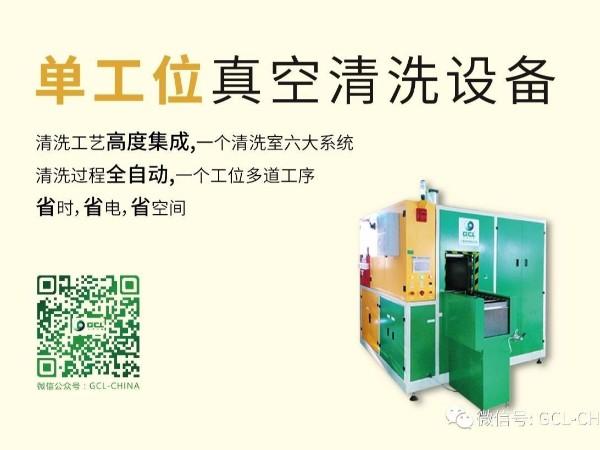 真空超声波清洗机 | 什么是超声效应?