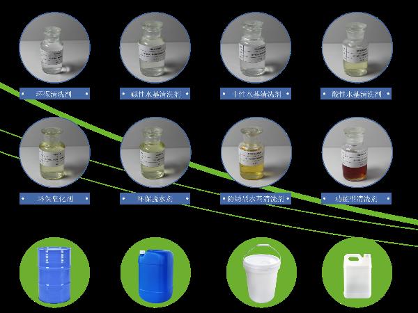 【鑫承诺丨工业环保清洗】什么是碳氢清洗剂?