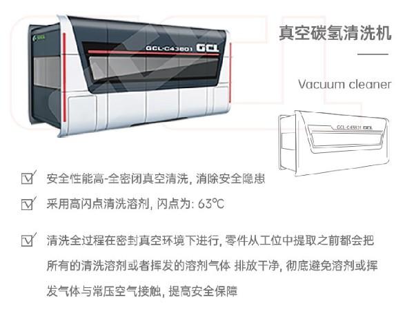 【鑫承诺丨碳氢清洗机】干货分享:这些清洗误区要小心哦