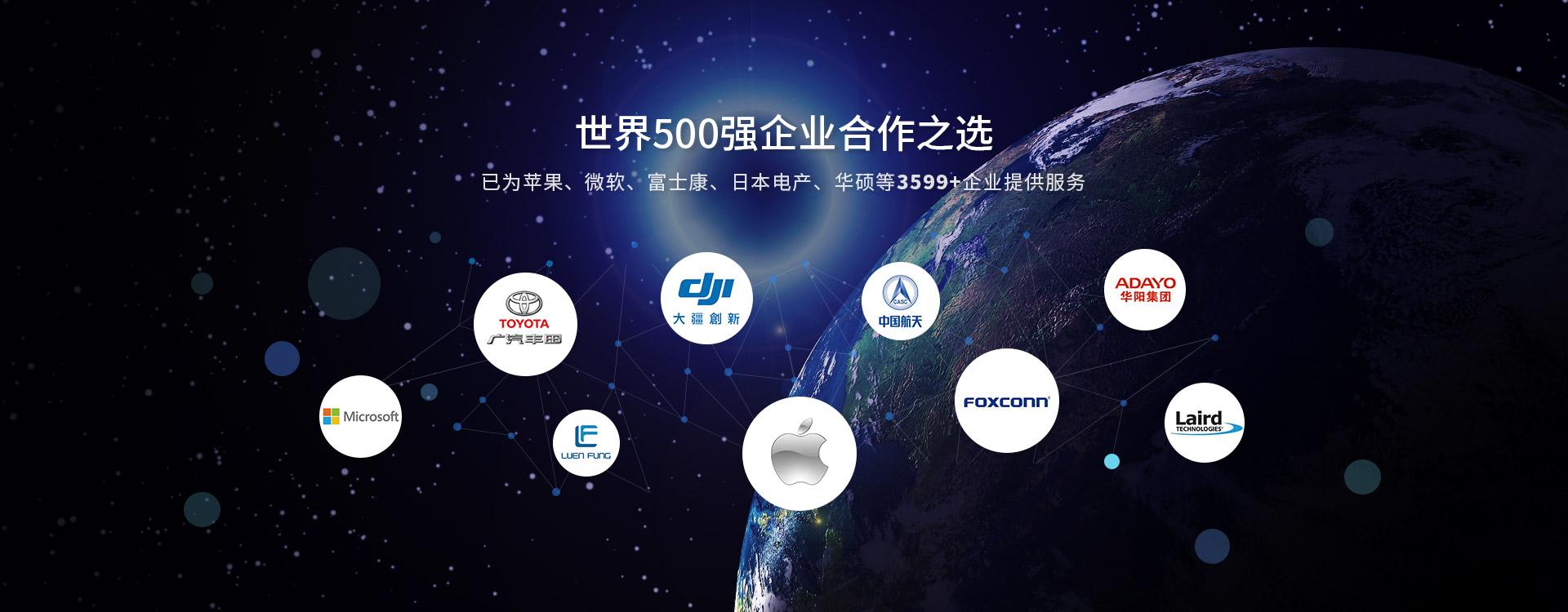 16年专注超精尖零部件碳氢清洗设备研发生产厂家