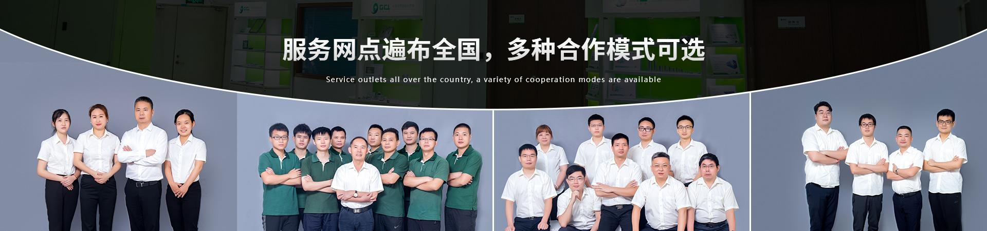 鑫承诺-服务网点遍布全国,多种合作模式可选