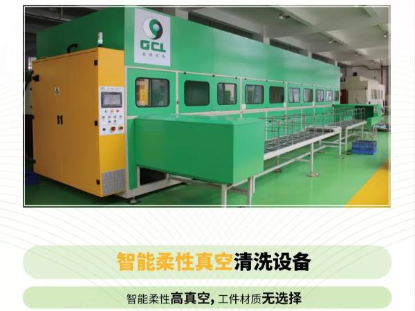 选择鑫承诺碳氢清洗机——清洗过程全自动,省力省电省时间