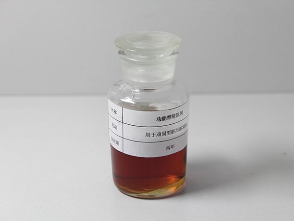 功能型碳氢清洗剂