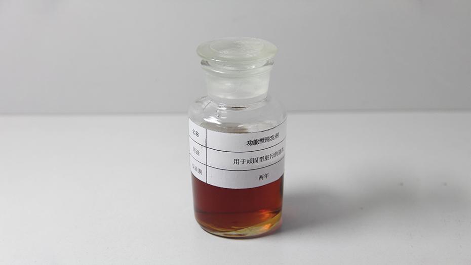 功能型碳氢清洗剂特点图