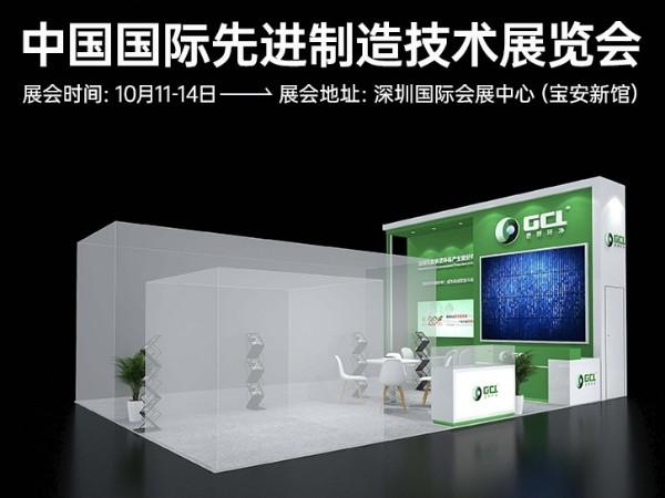 AMTech2021展会首日盛况丨鑫承诺展位:7号馆7L20
