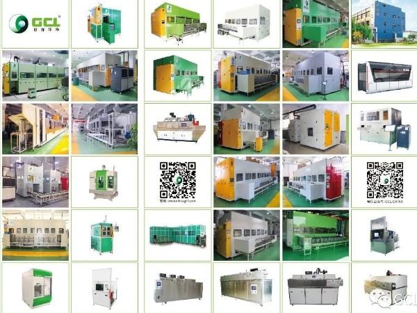 鑫承诺真空碳氢清洗机丨精密轴承清洗有它更放心