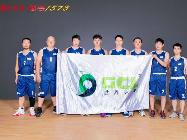 【鑫承诺丨篮球队】八个小矮人大战深圳企业联谊赛