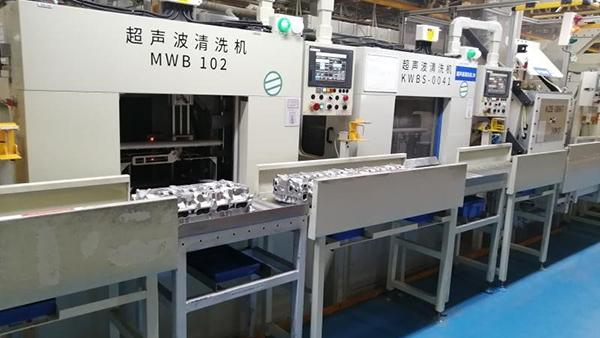 广汽丰田缸盖超声波清洗机工程案例