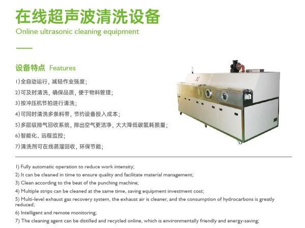 【鑫承诺丨工业清洗机】什么叫空化效应?